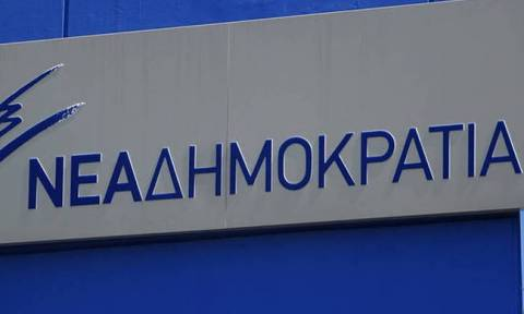ΝΔ: Παταγώδης η αποτυχία Τσίπρα σε όλες τις διαπραγματεύσεις για την Ελλάδα