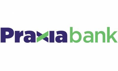 Ενημέρωση - Πρόσκληση των πελατών της Praxia Bank