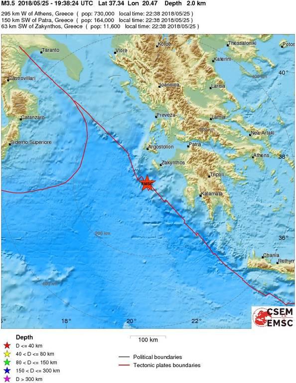 Σεισμός ΤΩΡΑ κοντά στη Ζάκυνθο
