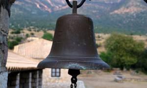 Φθιώτιδα: Έκλεψαν καμπάνα 150 ετών από ξωκλήσι