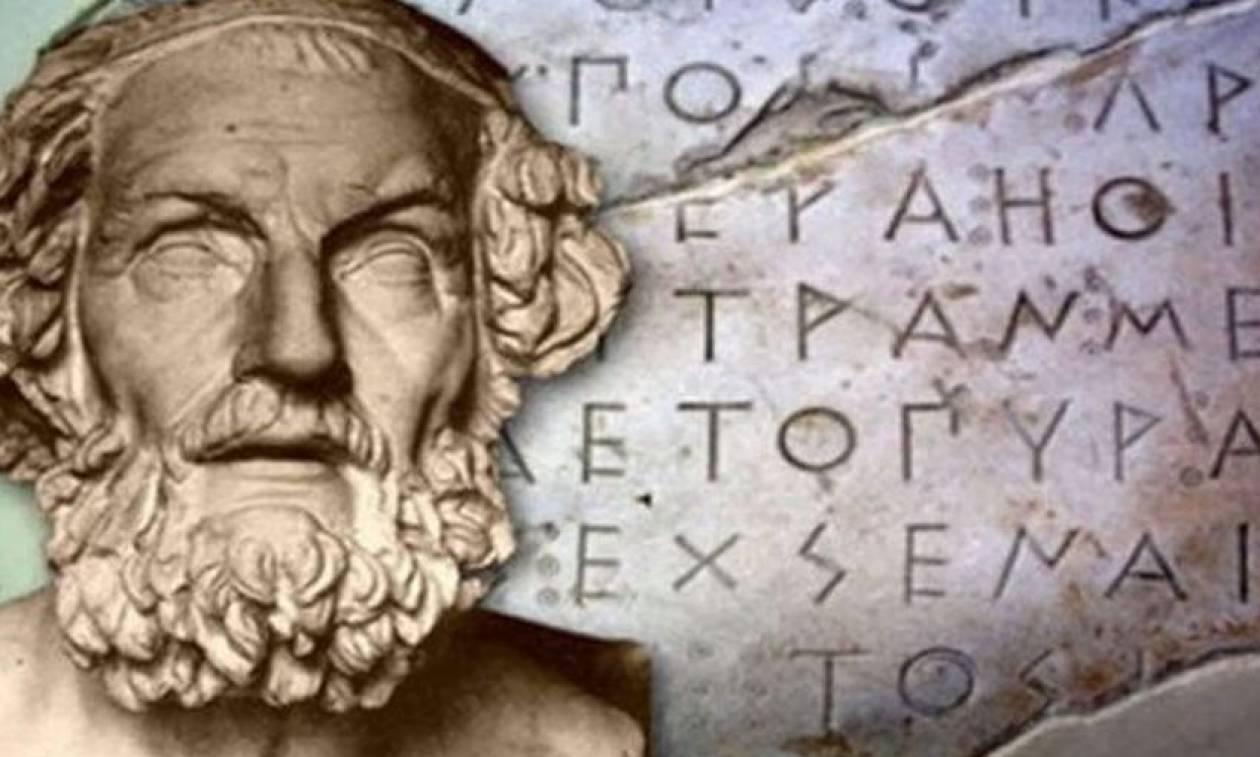 H «Οδύσσεια» του Ομήρου: H κορυφαία ιστορία που διαμόρφωσε τον κόσμο