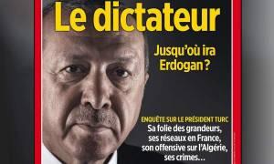 Τούρκοι της Γαλλίας κατεβάζουν το εξώφυλλο του «δικτάτορα» Ερντογάν