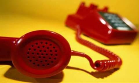 Η κατάρα ενός τηλεφωνικού αριθμού: Το νούμερο που όποιος το είχε, πέθαινε (video)