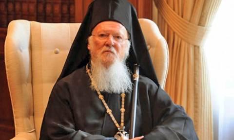Πατριάρχης Βαρθολομαίος: Τα τελευταία χρόνια ζήσαμε μια τεράστια οικονομική κρίση