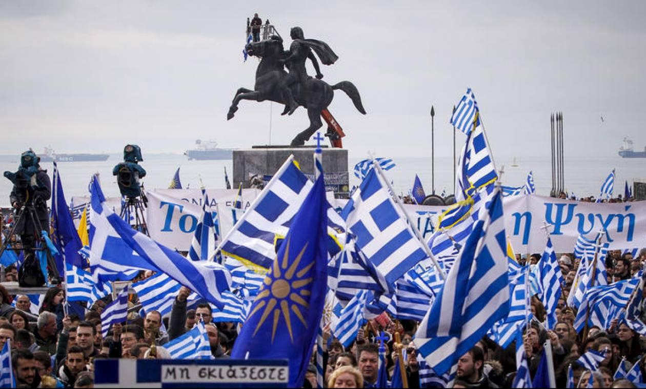 Σκοπιανό: Έρχονται νέα συλλαλητήρια σε Αθήνα και Θεσσαλονίκη