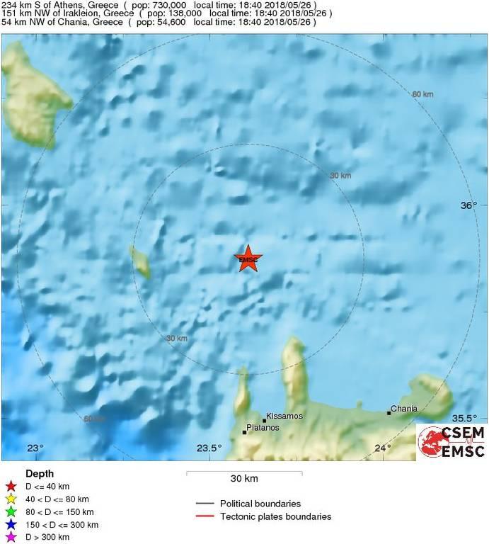 ΕΚΤΑΚΤΟ: Σεισμός «ταρακούνησε» την Κρήτη (ΧΑΡΤΕΣ)