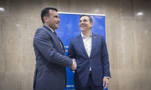 Ραγδαίες εξελίξεις στο Σκοπιανό: Τηλεφωνική επικοινωνία Τσίπρα - Ζάεφ