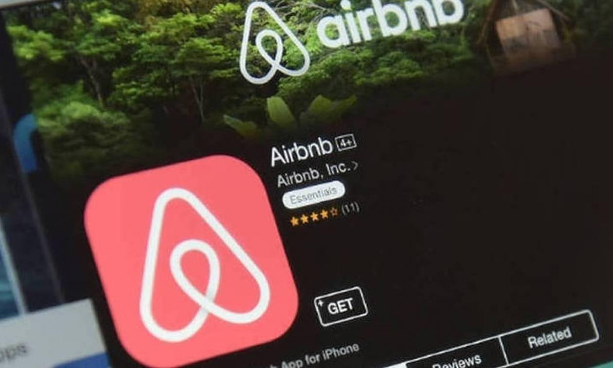Είδηση - «βόμβα»:  «Χαράτσι» έως 45% στους εκμισθωτές ακινήτων μέσω Airbnb