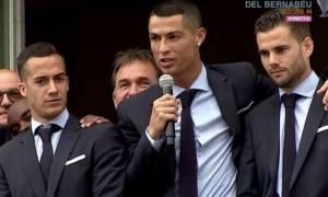 «Επίθεση» αγάπης από τους φίλαθλους της Ρεάλ Μαδρίτης: «Κριστιάνο μείνε»