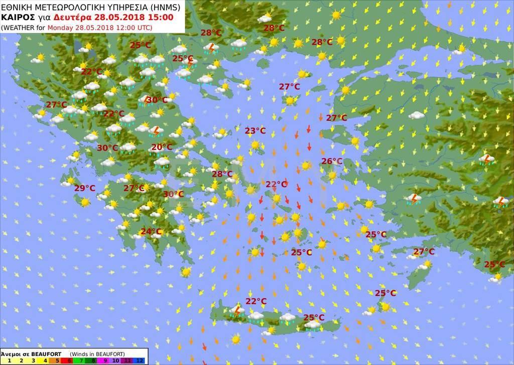 Καιρός Αγίου Πνεύματος – Η ΕΜΥ προειδοποιεί: Σε αυτές τις περιοχές θα σημειωθούν καταιγίδες