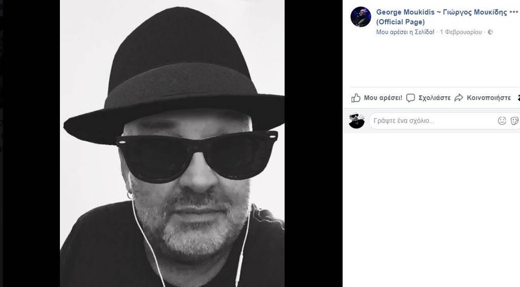 Βόμβα: Ποιος απαγορεύει στο Σφακιανάκη να ερμηνεύει τα τραγούδια του;
