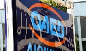 Είμαι μακροχρόνια άνεργος - Δικαιούμαι επίδομα από τον ΟΑΕΔ;