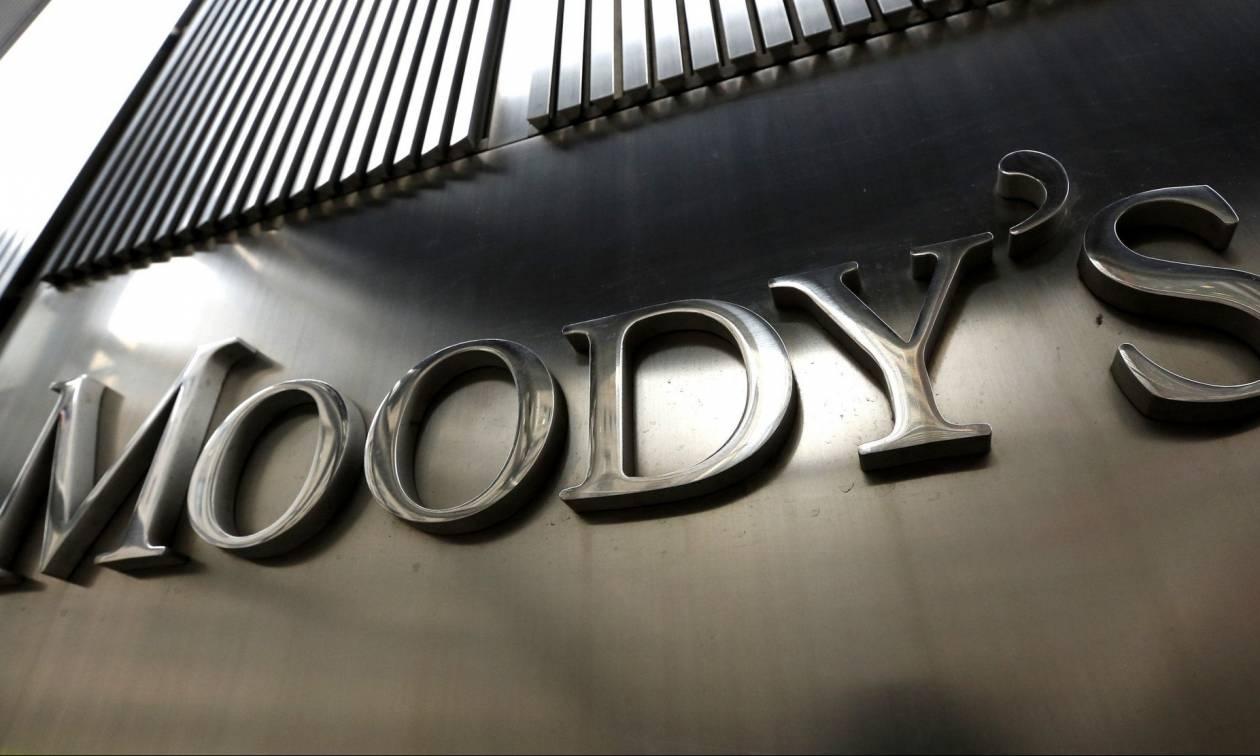 Προειδοποίηση Moody's για πιθανή υποβάθμιση των αξιολογήσεων της Ιταλίας