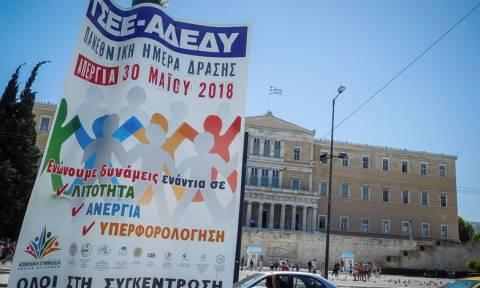 Απεργία 30 Μαΐου: «Νεκρώνει» η χώρα - Πώς θα κινηθούν τα Μέσα Μεταφοράς - Ποιες πτήσεις ματαιώνονται