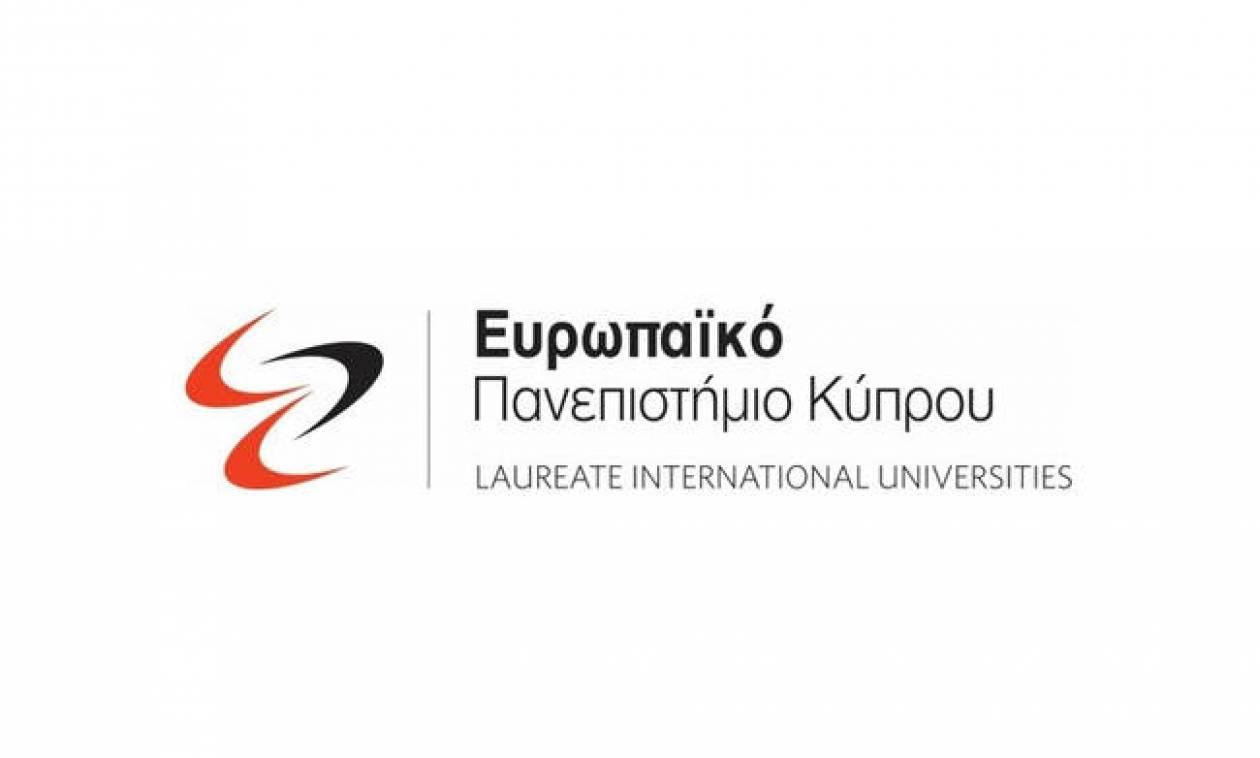 Γενικός Εισαγγελέας & Εισαγγελέας Αρείου Πάγου κεντρικοί ομιλητές στο Ευρωπαϊκό Πανεπιστήμιο Κύπρου