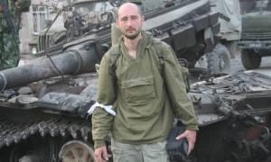 Ρώσος δημοσιογράφος βρέθηκε νεκρός στο Κίεβο