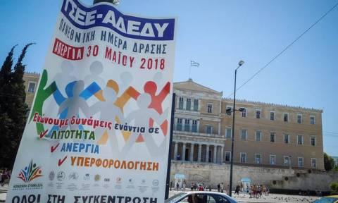 Απεργία ΓΣΕΕ - ΑΔΕΔΥ: Πού θα πραγματοποιηθούν οι συγκεντρώσεις και τα συλλαλητήρια