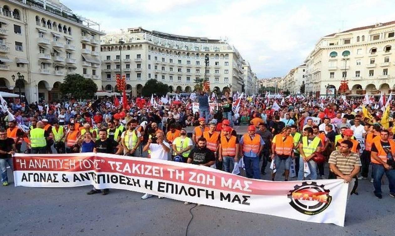 Απεργία ΓΣΕΕ - ΑΔΕΔΥ: Συγκεντρώσεις από το πρωί στη Θεσσαλονίκη