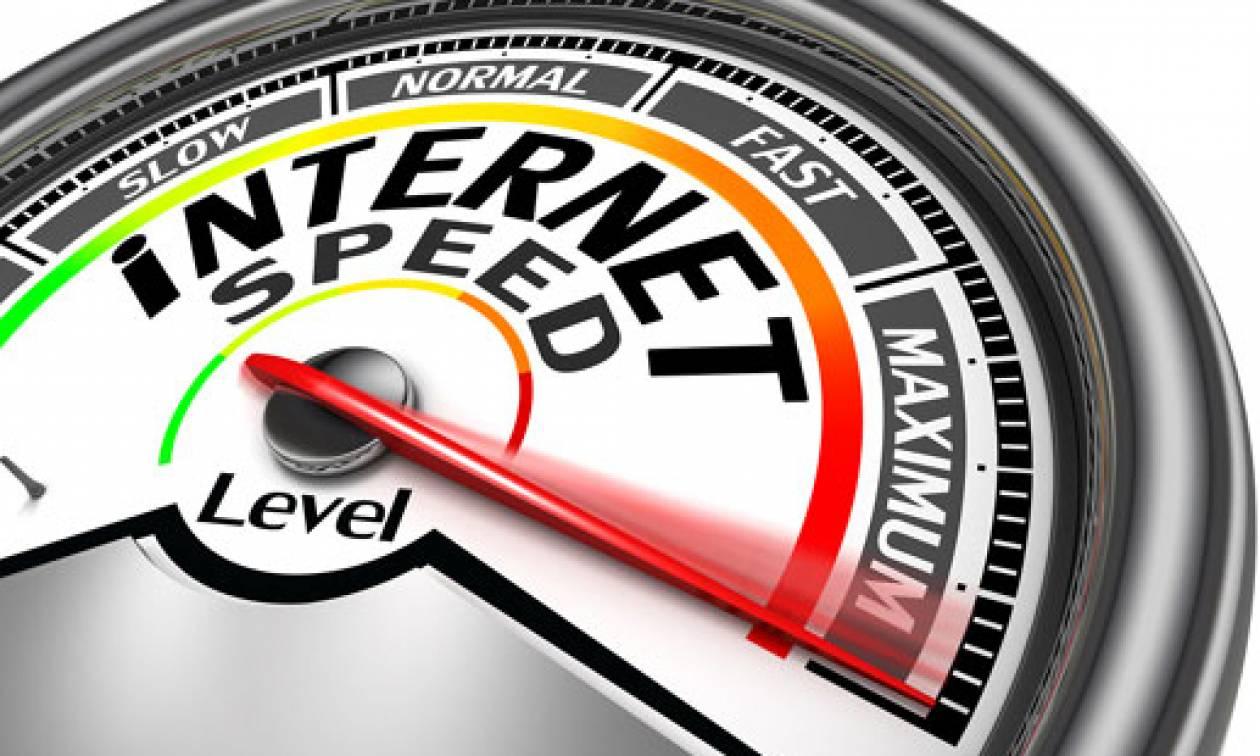 TAXISnet: Πώς θα πάρετε επιδότηση για γρήγορο ίντερνετ