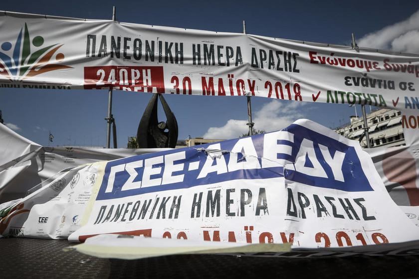 Απεργία ΓΣΕΕ - ΑΔΕΔΥ: Σε εξέλιξη οι συγκεντρώσεις και οι πορείες σε Αθήνα και Θεσσαλονίκη (pics)