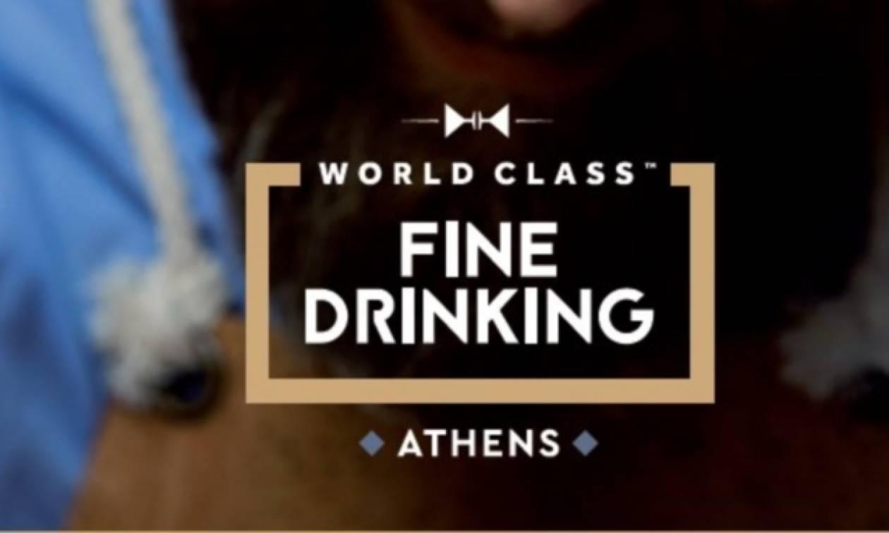 World Class Fine Drinking Athens
