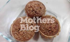 Συνταγή για παραδοσιακά καλαθάκια Μυκόνου - Δοκιμάστε τα!