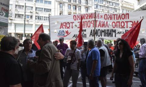 Διαμαρτυρία της ΛΑΕ κατά των πλειστηριασμών στο κέντρο της Αθήνας (pics)