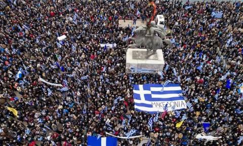 Νέα συλλαλητήρια για το Σκοπιανό: Σε αυτές τις πόλεις θα πραγματοποιηθούν