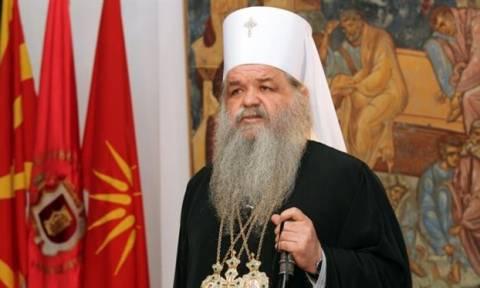 Σκοπιανό - Ραγδαίες εξελίξεις: Τέλος το «Μακεδονία» για τη σχισματική Εκκλησία των Σκοπίων