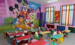 ΕΕΤΑΑ παιδικοί σταθμοί ΕΣΠΑ 2018 - 2019: Ξεκινούν οι αιτήσεις