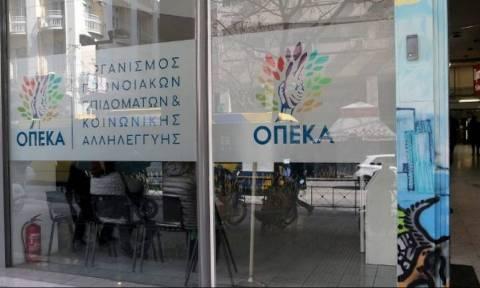 ΟΠΕΚΑ - Επίδομα παιδιού: Πότε ανοίγει η ηλεκτρονική πλατφόρμα υποβολής αιτήσεων Α21