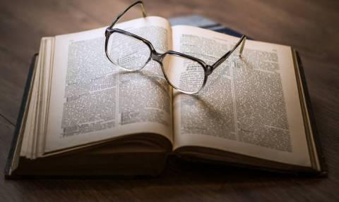 Όσοι φοράνε γυαλιά έχουν γενετική προδιάθεση να γίνουν πιο έξυπνοι