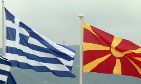 Αυτό είναι το νέο όνομα των Σκοπίων: Το... αποκάλυψε ο πρώην υπουργός της «γείτονος»