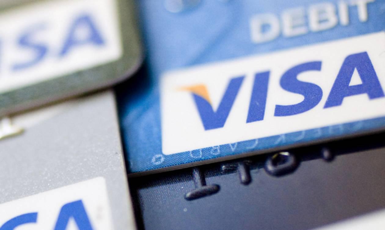 Visa: Χάος στις συναλλαγές με κάρτες VISA