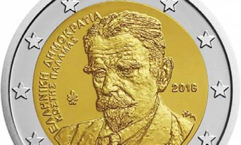 Nέα αναμνηστικά νομίσματα των 2 ευρώ