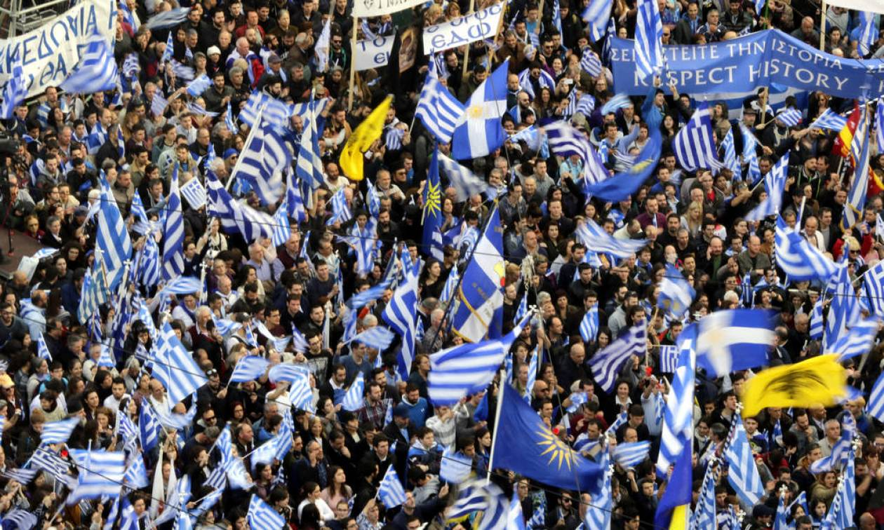 Λαϊκός ξεσηκωμός σε όλη τη Μακεδονία για τα συλλαλητήρια της 6ης Ιουνίου
