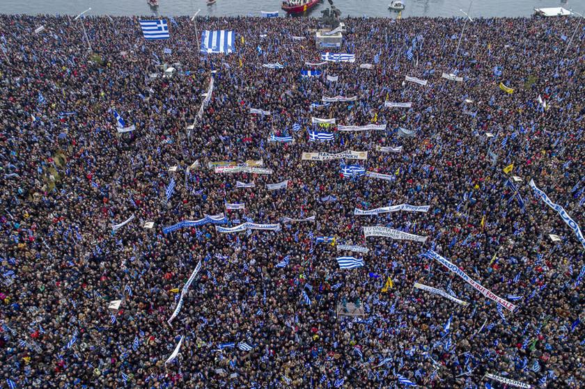 Λαϊκός ξεσηκωμός σε όλη Μακεδονία