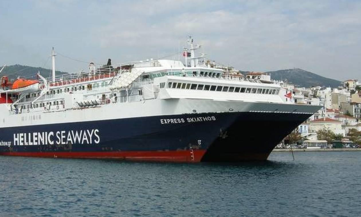 Ταλαιπωρία για 115 επιβάτες του «Express Σκιάθος»