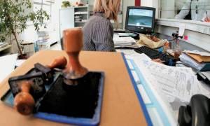Ξεκίνησε η ηλεκτρονική αξιολόγηση των δημοσίων υπαλλήλων για το 2017