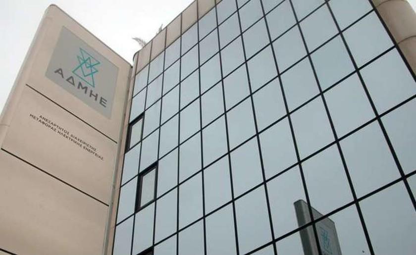 ΑΔΜΗΕ: Αυξημένα κατά 113% τα κέρδη του α' τριμήνου του 2018