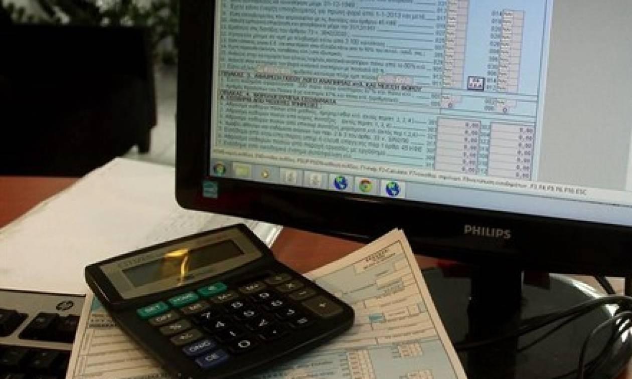 Φορολογικές Δηλώσεις 2018: Τροποποιητική δήλωση θα υποβάλουν 80.000 συνταξιούχοι του Δημοσίου