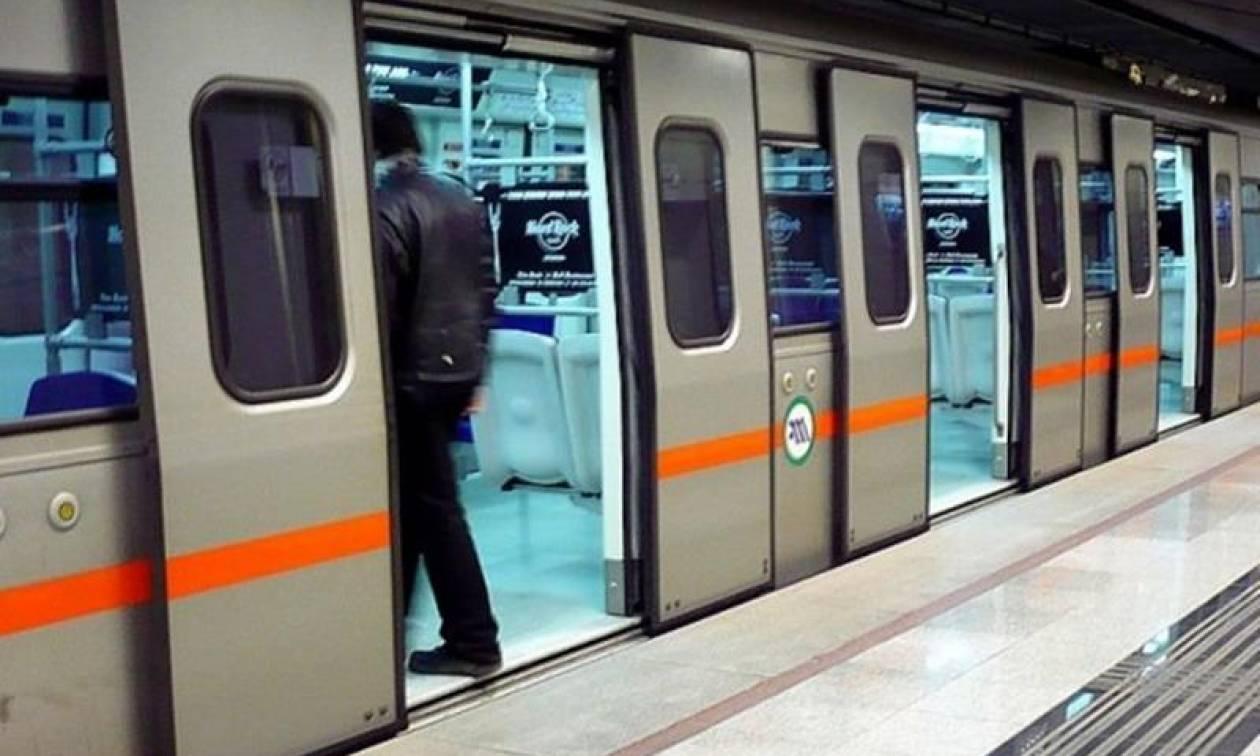 Ανοίγει νέος σταθμός του Μετρό! Δείτε πού. Σταθμό του Μετρό στην Γεωπονική  Σχολή σχεδιάζει η Αττικό ... bf29bff4a87