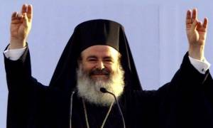 Συλλαλητήριο για τη Μακεδονία: Τα δάκρυα του μακαριστού Χριστόδουλου: «Η Μακεδονία είναι Ελληνική!»