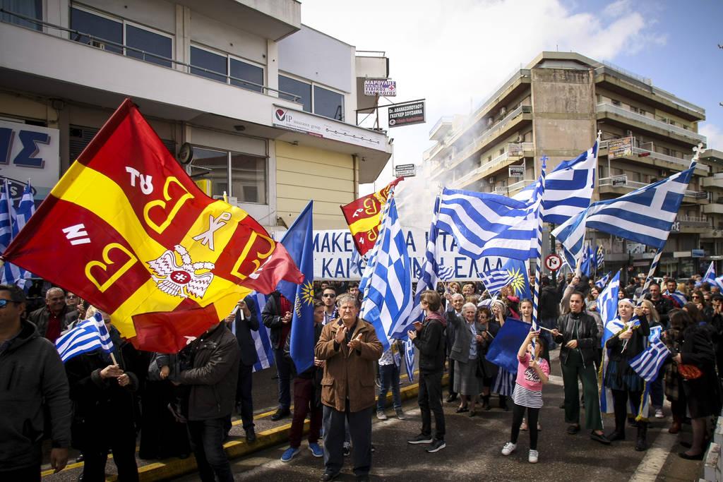 Συλλαλητήρια για τη Μακεδονία LIVE: Δείτε πού θα γίνουν οι συγκεντρώσεις