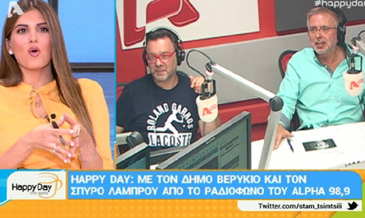 Happy Day: Αυτοί οι παρουσιαστές μένουν στον Alpha!