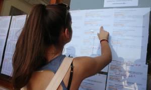 Πανελλήνιες 2018 - Νεοελληνική Γλώσσα: Το «κλειδί» για να γράψετε 20 στην Έκθεση