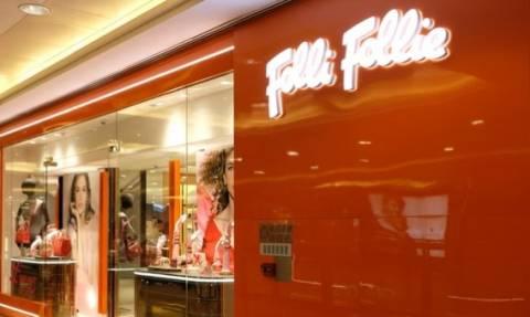 Εισαγγελική έρευνα για την υπόθεση της Folli Follie