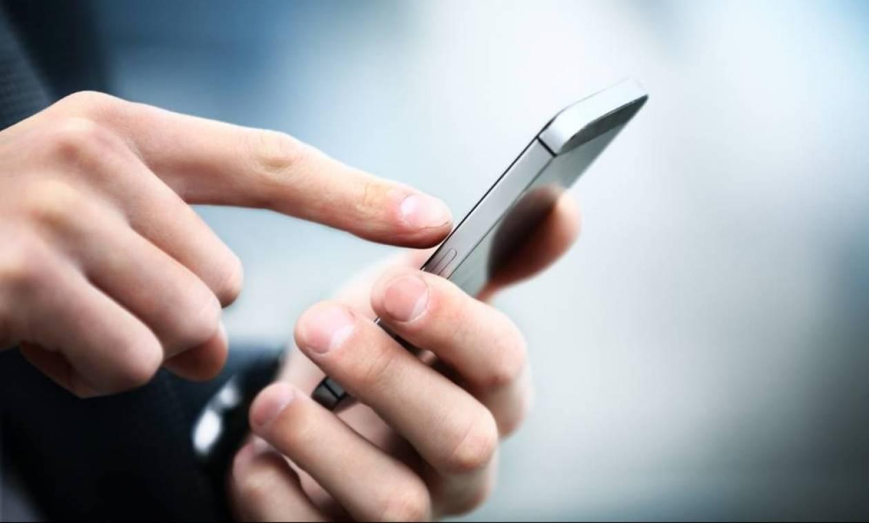 Υπερβολικές χρεώσεις τέλος! Δείτε πόσο θα κοστίζουν οι διεθνείς κλήσεις και τα SMS εντός ΕΕ