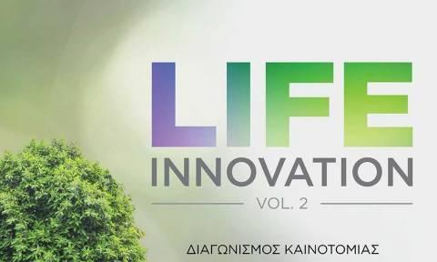 Διαγωνισμός Life Innovation: Καινοτόμες ιδέες σε τρεις κατηγορίες επιβραβεύει η APIVITA