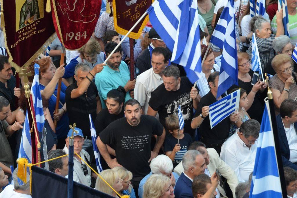 Σκοπιανό: 24 πόλεις, μία φωνή για τη Μακεδονία